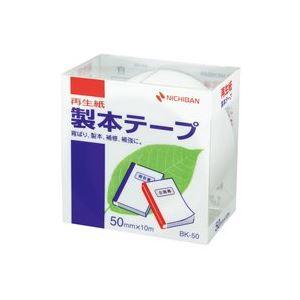 (業務用5セット)ニチバン製本テープ/紙クロステープ【50mm×10m】BK-50白×5セット