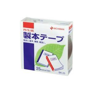 (業務用10セット) ニチバン 製本テープ/紙クロステープ 【25mm×10m】 BK-25 銀 ×10セット