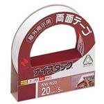 (業務用100セット) ニチバン 両面テープ ナイスタック 【屋外掲示用/幅20mm×長さ5m】 不織布 NW-N20
