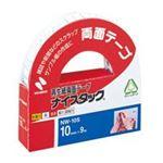 (業務用200セット) ニチバン 両面テープ ナイスタック 【幅10mm×長さ9m】 NW-10S