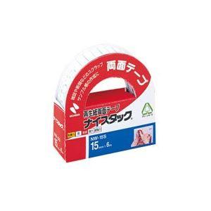 (業務用200セット)ニチバン両面テープナイスタック【幅15mm×長さ6m】NW-15S