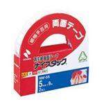 (業務用200セット) ニチバン 両面テープ ナイスタック 【幅5mm×長さ9m】 2巻 NW-5S ×200セット