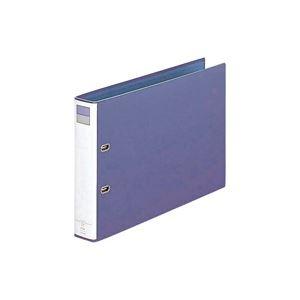 (業務用3セット) LIHITLAB D型リングファイル 【B4/2穴】 ヨコ型 F-754 51mm 青紫
