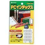 (業務用10セット)ニチバン PCインデックスラベル PC-132B 青枠