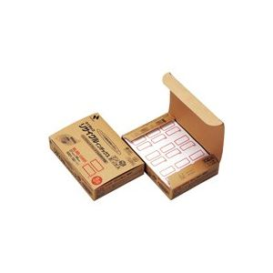 (業務用50セット) ニチバン リサイクルインデックス 大 MLBB-133RR 赤 h01