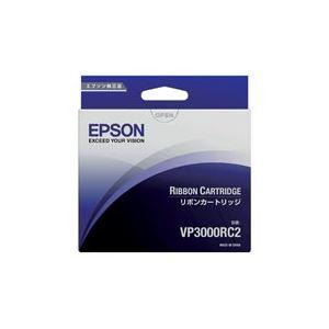 (業務用40セット) エプソン EPSON リボ...の商品画像