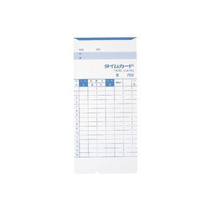 【訳あり・在庫処分】(業務用3セット)アマノ 標準タイムカードA 100枚入 ×3セット