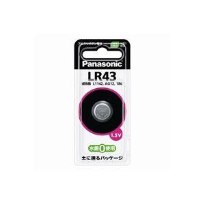(業務用20セット)パナソニックアルカリボタン電池LR43P
