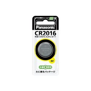 (業務用10セット)パナソニックリチウムコイン電池CR2016P