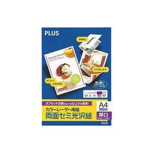 (業務用30セット) プラス カラーレーザー用紙 PP-120WH-M A4 100枚 h01