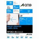 (業務用30セット) エーワン インクジェット用ラベル/宛名シール 【A4/全面 20枚】 ノーカット 28907
