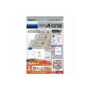 (業務用10セット)エーワンマルチカード/名刺用紙【A4/10面10枚】両面印刷可51002