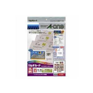 (業務用10セット)エーワンマルチカード/名刺用紙【A4/10面10枚】インクジェット専用厚口両面印刷可51261ホワイト(白)