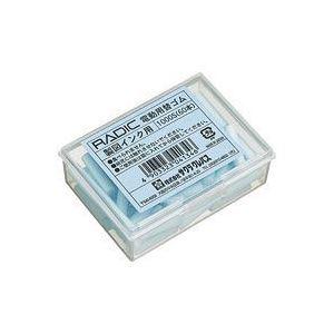 (業務用50セット) サクラクレパス ラビット替ゴム 1000S 製図インク用