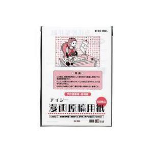 (業務用5セット)アイシーマンガ原稿用紙IM-35BB4