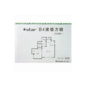 (業務用5セット)桜井 スター建築方眼紙 KB423 B4 50枚