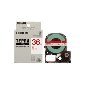 (業務用2セット)キングジム カラーラベル SS36R 白に赤文字 36mm