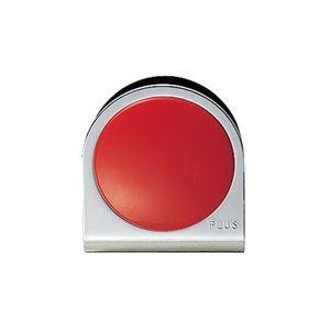 (業務用10セット)プラス カラーマグネット クリップ 小 赤