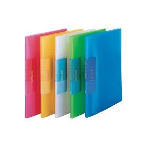 【訳あり・在庫処分】(業務用20セット) ビュートン 薄型クリアファイル/ポケットファイル 【A4】 10ポケット FCB-A4-10C ブルー(青)