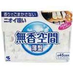 (業務用80セット)小林製薬 無香空間薄型 1個 【×80セット】