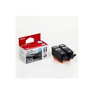 (業務用3セット)Canonキヤノンインクカートリッジ純正【BCI-325PGBK2P】2本入りブラック(黒)×3セット