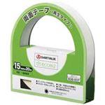 (業務用200セット) ジョインテックス 両面テープ(再生タイプ)15mm×20m B571J