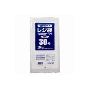(業務用20セット)ジョインテックス レジ袋(省資源タイプ)No.30 100枚 B730J