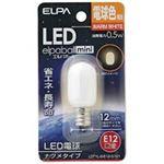 (業務用80セット) 朝日電器 ELPA 電球形LEDランプ ナツメ型LDT1L-G-E12-G101