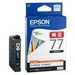 (業務用5セット) EPSON エプソン インクカートリッジ 純正 【ICBK77】 ブラック(黒)