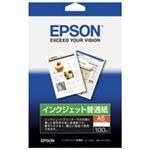 (業務用200セット)エプソン EPSON インクジェット普通紙 KA5100NP A5 100枚