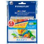 (業務用30セット) ステッドラー ノリスクラブ色鉛筆36色 144 ND36P