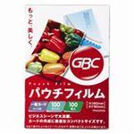 (業務用20セット)アコ・ブランズ パウチフィルム 一般カード100枚 YP60090R