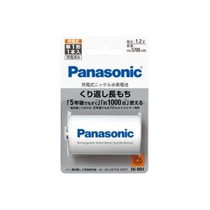(業務用3セット)Panasonicパナソニックニッケル水素電池単1BK-1MGC/1
