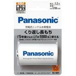 (業務用30セット) Panasonic パナソニック ニッケル水素電池単1 BK-1MGC/1