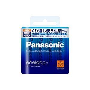 (業務用3セット)Panasonicパナソニックエネループ単34本入BK-3MCC/4×3セット