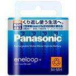 (業務用30セット) Panasonic パナソニック エネループ単4 4本入BK-4MCC/4 ×30セット