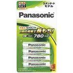 (業務用30セット) Panasonic パナソニック ニッケル水素電池単4 (4本)BK-4MLE/4B ×30セット