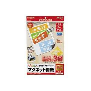 (業務用30セット) マグエックス ぴたえもん MSPZ-03-A4 A4 5枚
