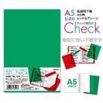 【訳あり・在庫処分】(業務用30セット)共栄プラスチック A5判 色透明下敷 緑 CH-A5-G