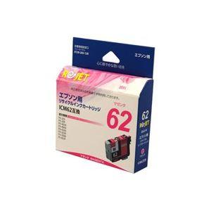 (業務用50セット) エネックス リサイクルインクカートリッジ 【エプソン対応/EE62-M】 マゼンタ h01