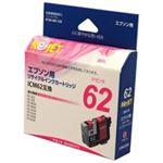(業務用50セット) エネックス リサイクルインクカートリッジ 【エプソン対応/EE62-M】 マゼンタ
