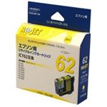 (業務用50セット) エネックス リサイクルインクカートリッジ 【エプソン対応/EE62-Y】 イエロー(黄)