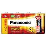(業務用6セット)Panasonic パナソニック アルカリ乾電池 金 単2形(4本) LR14XJ/4SW ×6セット