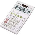 (業務用2セット)カシオ CASIO W税率電卓ジャストサイズ12桁 JW-200T-N