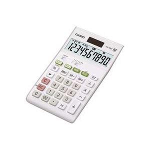 (業務用20セット) カシオ CASIO W税率電卓ジャストサイズ10桁 JW-100T-N