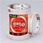 (業務用50セット) スリーエム 3M 超透明テープS BK-12N 工業用包装10巻 ×50セット