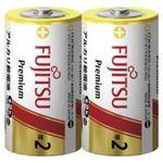 (業務用10セット)富士通 FUJITSU アルカリ乾電池PREMIUM 単2 2本 LR14FP(2S) ×10セット