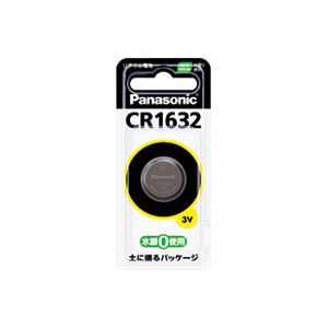(業務用100セット)Panasonicパナソニックリチウムコイン電池CR-1632