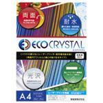 (業務用5セット)十千万 耐水紙エコクリスタル ECO-230-A4 10枚