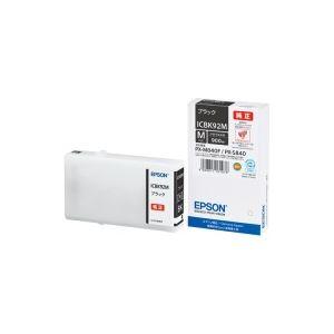 (業務用3セット)EPSONエプソンインクカートリッジ純正【ICBK92M】ブラック(黒)